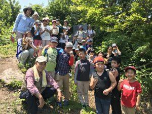 薬莱山登頂記念写真
